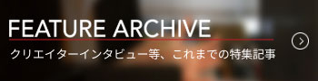 FEATURE ARCHIVE